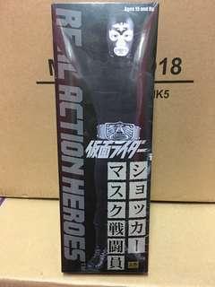 🚀[多年收藏全新未開] Medicom Toy 戰鬥員 吱吱兵 幪面超人 戰鬪員 Real Action Heroes Kamen Masker Rider