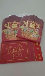 Red Packets | 12 zodiac, thank you (small size)