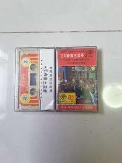 Vintage Teochew Opera cassette tape