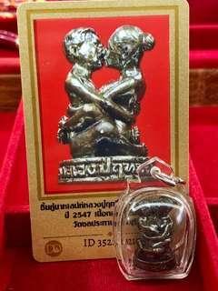 🚚 Ajarn Pleng(Famous Metta/Love White Shirt Master)Early Batch Yingku BE2547 (C.E2004)