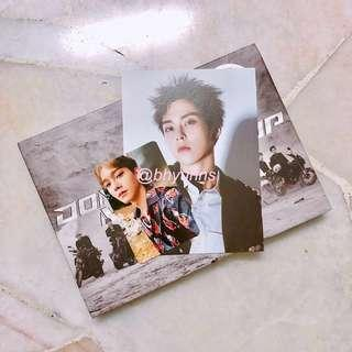 [WTS] EXO 'DON'T MESS UP MY TEMPO' ALBUM