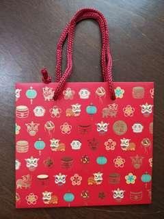 OCBC Bank Malaysia 2019 Chinese New Year Paper Bag #CNYGA