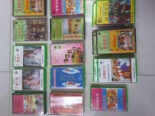 Various vintage cassette tape (teochew operas)