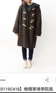 🚚 橄欖軍綠學院寬鬆牛角扣大衣外套