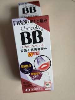 日本Chocola口內炎噴霧