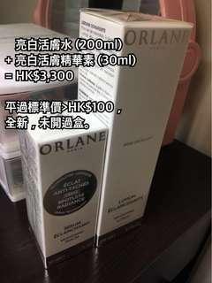 Orlane 亮白活膚水 + 亮白活膚精華素