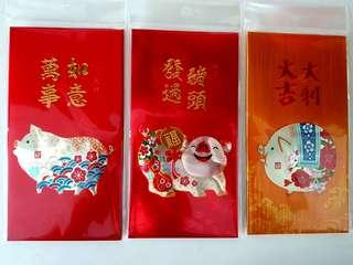 CNY 2019 Red Packets/Ang Bao