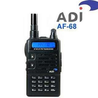 🚚 ADI AF-68 VHF/UHF 雙頻對講機 IP54防水防塵  省電功能 收音機功能  防干擾器 adi AF68