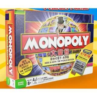 BOARD GAME: MONOPOLY大富豪 HERE & NOW : THE WORLD EDITION