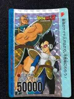 Dragonball Card PP Part Special No.592