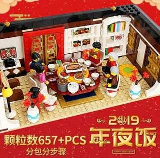 **Launched, Taking Order Now** SY Brand (Not LEGO) Chinese New Year Combo Set