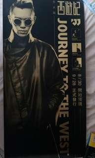 方大同 - 西遊記 海報 poster