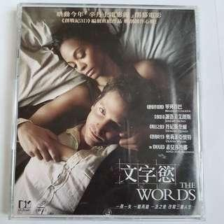 VCD The Words 文字慾