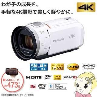 Panasonic 4K Video Camera HC-VX1M-W Vi