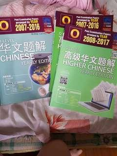 Higher Chinese & Chinese O Level TYS