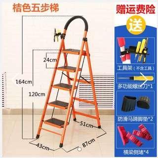 5-step Heavy Duty Ladder