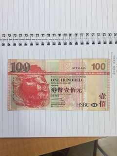 老虎號GV044444 滙豐2005年$100