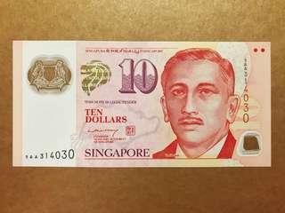 Singapore 9AA $10 polymer LHL 2007