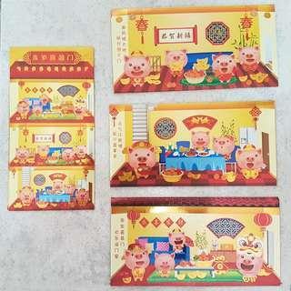 Glittering sparkling gold 2019 Pig Ang bao / hong bao / red packet sale !!!