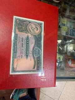 好品54年匯豐10元大棉胎,售:580元。
