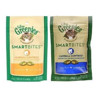 Greenies Smartbites Hairball 貓用去毛球小食 細包裝2.1 oz