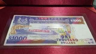 Singapore ship series $1000. Prefix A1