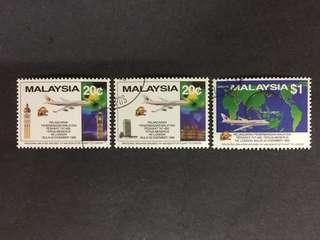 Malaysia 1989 Airlines MAS 747-400 1st Non Stop Flight To London Complete Set - 3v CTO NH Original Gum Stamps