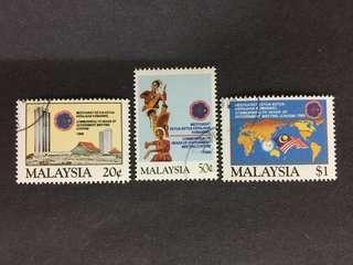 Malaysia 1989 Commonwealth Heads Government Meeting (CHOGM) Complete Set - 3v CTO NH Original Gum Stamps