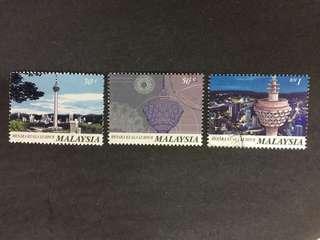 Malaysia 1996 Menara Kuala Lumpur KL Tower Complete Set - 3v CTO NH Original Gum Stamps
