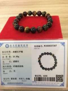 Colourful Tiger Eye Bracelet 8mm