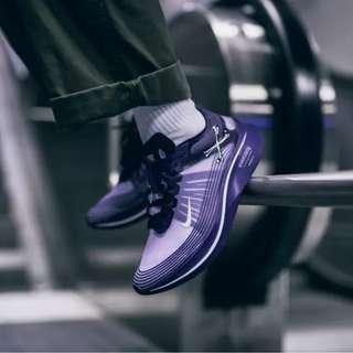 Nike Lab Zoom Fly SP Gyakusou