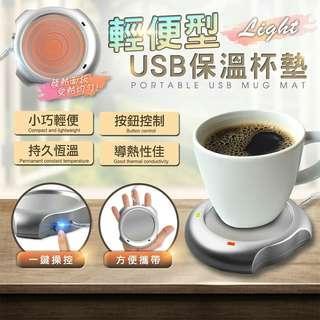 #輕便型USB保溫杯墊