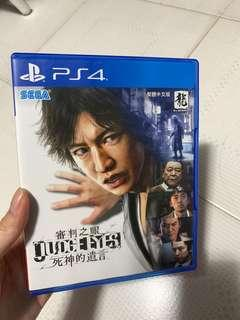 PS4 Judge Eyes 審批之眼 死神的遺言