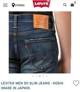 Levi's Jeans made in japan W 33 L 32