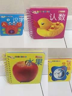 Kid learning book
