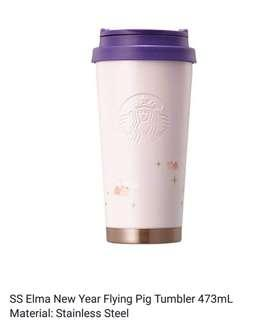 ☆Starbucks Korea SS Elma Flying Pig Tumbler☆ last piece! ☆ Classy purple and gold☆