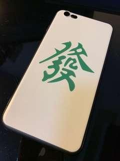 🚚 ☆Superme本舖☆Apple iPhone6 6s plus 手機殼 創意麻將惡搞個性潮牌男女款 中發牌 發財