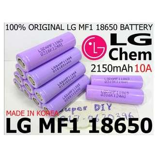 LG MF1 18650 3.7V 2150mAh Rechargeable Vape Battery 10A High Drain Battery