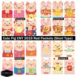 [INSTOCKS] CNY 2019 Cute Pig Design Red Packet Chinese New Year Angbao (Short)