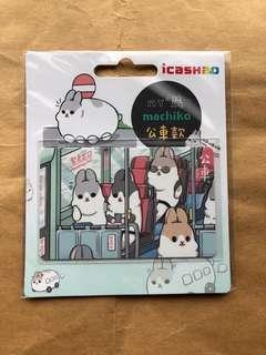 🚚 ㄇㄚˊ幾 machiko icash2.0 公車款