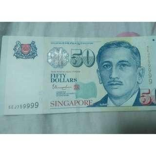 Singapore dollar with special numbers!