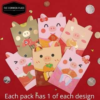 [INSTOCKS] Premium Assorted Cute Pig Red Packet Chinese New Year 2019 Angbao (Short)
