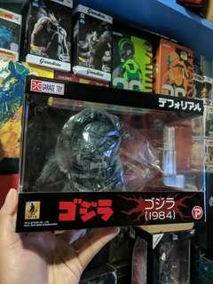 Godzilla xplus defore mini series 1984