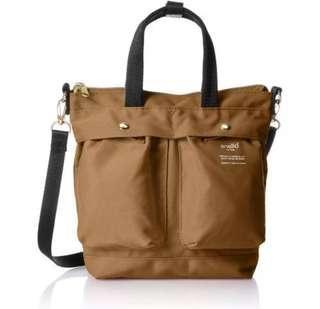 Anello largo 2way sling bag (UP$59)