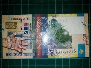 [Asia] Kazakhstan 200 Tenge Paper Note (2006 Series)