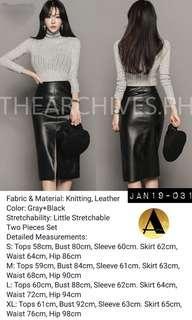 Knit & Leather Skirt Set (JAN19-030)