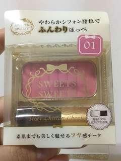 🚚 Sweets sweets 絲柔戚風頰彩01小紅莓