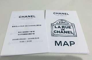 Chanel Fine Jewelry La Rue De Chanel Pop-up Taipei store post card & Map