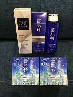 Kose - Serum   Lotion   Herbal Gel   UV Gel #BEAUTY50