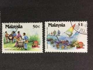 Malaysia 1990 Visit Malaysia Year Loose Set Short Of 20c - 3v CTO NH Original Gum Stamps